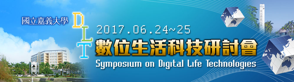 Symposium on Digital Life Technologies 2017